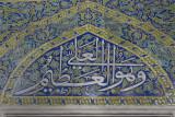 Istanbul Sehzade mausoleums 2015 1369.jpg