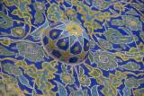 Istanbul Sehzade mausoleums 2015 1378.jpg