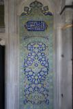 Istanbul Sehzade mausoleums 2015 1389.jpg