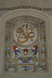 Istanbul Saban Kaptan Camii 2015 0494.jpg