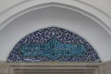 Istanbul Hadim Ibrahim Pasha Mosque 2015 0730.jpg
