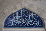 Istanbul Hadim Ibrahim Pasha Mosque 2015 0747`.jpg