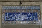 Istanbul Mesih Pasha Mosque 2015 9143.jpg