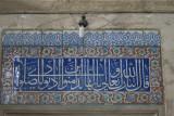 Istanbul Mesih Pasha Mosque 2015 9144.jpg