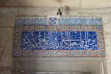 Istanbul Mesih Pasha Mosque 2015 9146.jpg