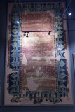 Istanbul Turkish and Islamic Museum Carpets 2015 0970.jpg