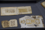 Istanbul Turkish and Islamic Museum Damascus Documents 2015 9470.jpg