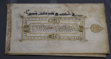 Istanbul Turkish and Islamic Museum Damascus Documents 2015 9472.jpg