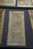 Istanbul Turkish and Islamic Museum Damascus Documents 2015 9476.jpg
