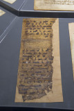 Istanbul Turkish and Islamic Museum Damascus Documents 2015 9478.jpg