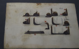 Istanbul Turkish and Islamic Museum Damascus Documents 2015 9479.jpg