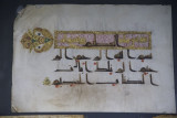 Istanbul Turkish and Islamic Museum Damascus Documents 2015 9483.jpg