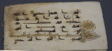 Istanbul Turkish and Islamic Museum Damascus Documents 2015 9494.jpg