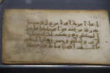 Istanbul Turkish and Islamic Museum Damascus Documents 2015 9495.jpg