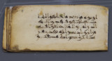 Istanbul Turkish and Islamic Museum Damascus Documents 2015 9499.jpg