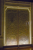 Istanbul Turkish and Islamic Museum Cizre mosque door 2015 0890.jpg