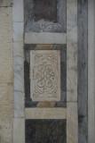 Gebze Coban Mustafa Pasa complex december 2015 5356.jpg