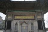 Istanbul Fountain of Sultan Ahmet III december 2015 5525.jpg