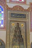 Istanbul Sinanpasha Mosque december 2015 5986.jpg