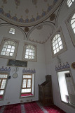 Istanbul Corlulu Complex december 2015 6251.jpg