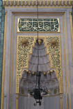Istanbul Yeni Valide Mosque december 2015 5684.jpg