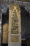 Istanbul Eyup turbesi december 2015 5053.jpg