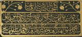 Istanbul Sacli Abdul Kadir mosque Eyup december 2015 4998.jpg
