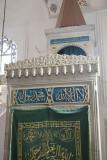 Istanbul Eminzade Haci Ahmet Pasha mosque december 2015 5841.jpg