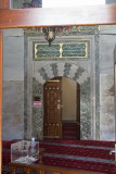 Istanbul Mosque within Hagia Sophia december 2015 5500.jpg