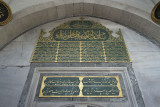 Istanbul Mosque within Hagia Sophia december 2015 5506.jpg