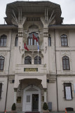 Marmara University Rectorate