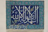 Istanbul Atik Valide mosque december 2015 5814.jpg