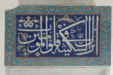 Istanbul Atik Valide mosque december 2015 5815.jpg