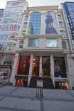 Istanbul Shops near Laleli december 2015 5862.jpg
