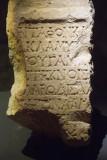 Andriake Museum Inscription Classical period October 2016 0328.jpg