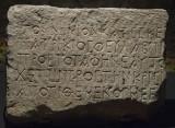 Andriake Museum Inscription St Nicolas church October 2016 0332.jpg