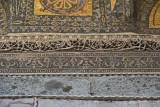Istanbul Hagia Sofya dec 2016 1295.jpg