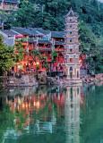 Evening: Pagoda & Restaurant