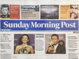 Banner photo of Clockenflap - Sunday Morning Post, November 2013