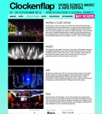 Clockenflap Website