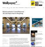 Photos of Conrad Shawcross' Ada Project in Wallpaper* April 2016