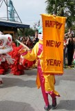 New Year's  Lion Dance