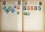 Stamp-Album-19.jpg