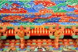 Colors, Narita-san Shinshō-ji Temple, Narita, Japan