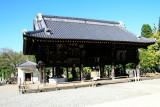 Gaku-Do Hall, Narita-san Shinshō-ji Temple,  Narita, Japan
