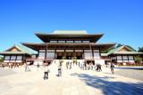 Narita-san Shinshō-ji Temple, founded 940 A.D., Narita, Japan