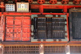 Koumyou-do, Narita-san Shinshō-ji Temple, Narita, Japan