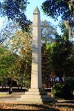 Wragg Mall, Obelisk, Charleston Historic District