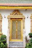 Windows and Doors, Grand Palace