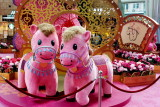 Chinese New Year Celebrations - Year of the Horse